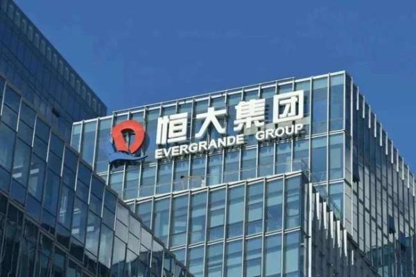 金融風暴再現? 恒大崩盤將掀連鎖效應CNN : 中國正陷入潛在「雷曼危機」 | 國際| 新頭殼Newtalk